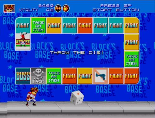 Gunstar Heroes Dice Palace 2