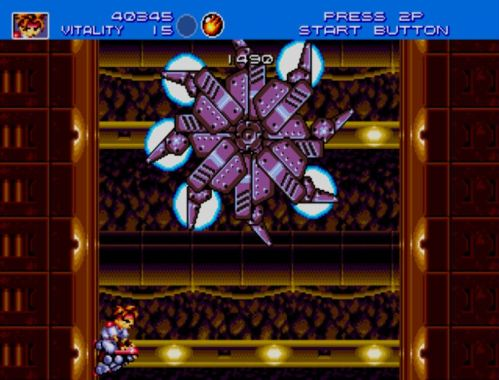 Gunstar Heroes Tunnel 3